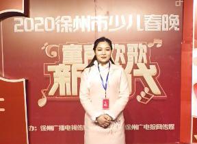 《徐州清雅古箏劉清老師帶領清雅古箏的小朋友們參加了徐州電視臺2020年少兒春晚》