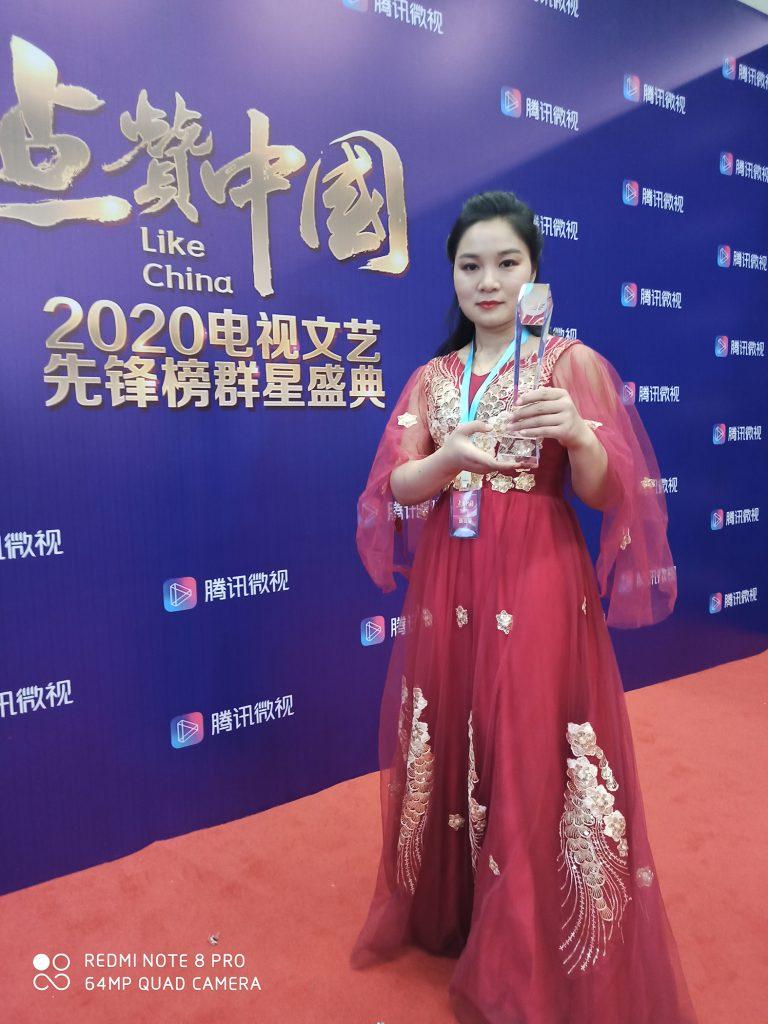 《徐州清雅古箏劉清老師受邀參與北京電視臺2020年點咱中國群星匯演》